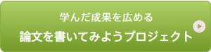 yayoi_r19_c10