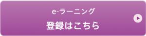 yayoi_r1_c1